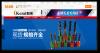 科米机械设备(深圳)有限公司