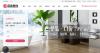 网站设计广告效果图