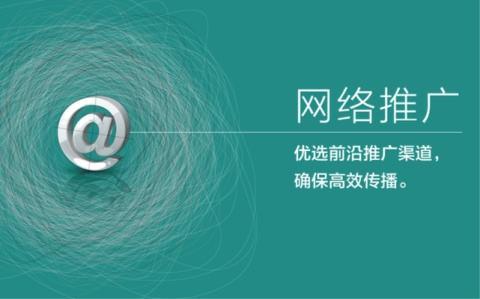 如何找一个好的东莞网站建设公司