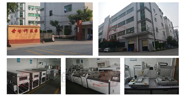 【签约】深圳市众创鑫科技公司网站建设及关键词优化服务